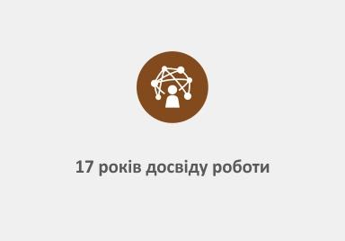 dosvid-roboty-ua